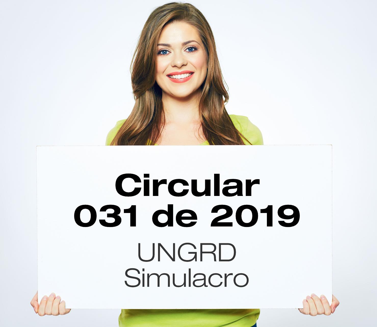 La Circular 031 de 2019 establece la fecha del simulacro nacional de evacuación