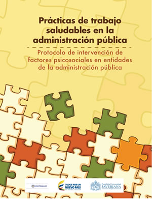 Portada protocolo de intervención sector administración pública