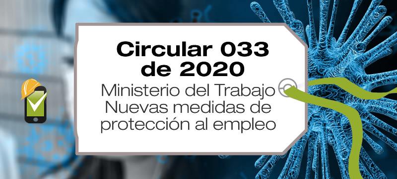 La Circular 033 de 2020 propone nuevas medidas de conservación del empleo