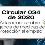 La Circular 034 de 2020 hace aclaraciones sobre los Decretos 488 y 500 de 2020